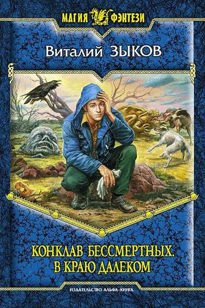 Война за выживание, Василий Маханенко все книги