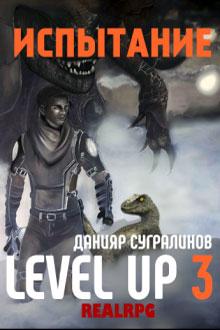 Level Up 3. Испытание, Данияр Сугралинов