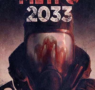 Метро 2033, Дмитрий Глуховский все книги