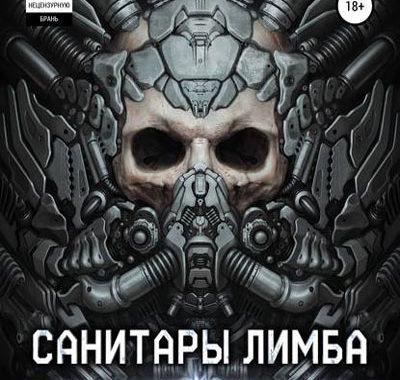 Полигон, Юрий Уленгов все книги